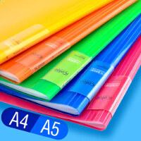 多层A4文件夹插页文件袋学生文具A5试卷夹活页夹乐谱夹彩色资料册