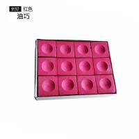 比力牌巧克粉蓝色油性擦粉巧克桌球绿色干性台球杆枪粉球杆子