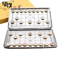 征伐 迷你中国象棋 铝合金折叠磁铁大象棋镀金旅游旅行象棋便携磁性薄棋盘象棋套装礼盒