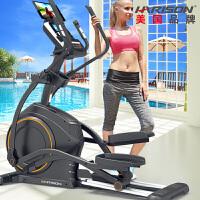 美国HARISON 汉臣智能椭圆机家用静音健身车 太空漫步机 健身器材