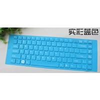 索尼笔记本键盘膜14寸 VPCEG-111T 112T 211T 212T电脑保护贴膜垫