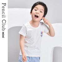 【7.10秒杀价:19】铅笔俱乐部童装2020夏装新男童圆领T恤小童宝宝短袖儿童棉质上衣