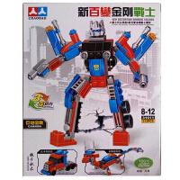 潮宝积木新百变金刚战士三变3合体拼装益智积木31011-31016男孩变形金刚玩具