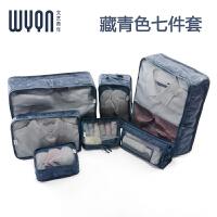 20/24/28寸行李箱分类旅行收纳袋套装出差旅游衣服物整理包出国用