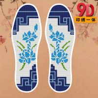 精准印花十字绣鞋垫半成品全纯棉布手工刺绣diy花鞋垫子