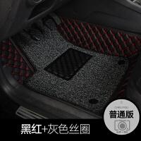 专用于马自达3昂克赛拉马6阿特兹cx4cx5全包围丝圈汽车脚垫地毯式