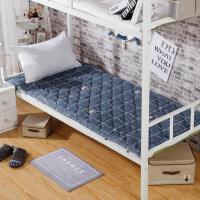 床单儿童床褥床垫宿舍单人学生0.8四季防滑被褥一米床上睡垫1米单