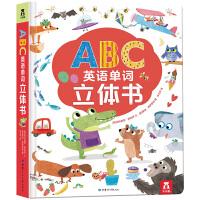 ABC英语单词立体书