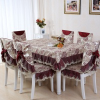 绣花餐桌布艺椅子套罩椅套椅垫套装家用餐椅垫套装茶几布简约现代 酒红色 绣丽