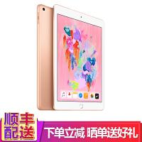 2018新品 Apple iPad 平板电脑 9.7英寸(32G 128G WLAN版/4G版/A10 芯片/Reti