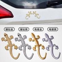 壁虎车贴3d立体金属保平安加厚汽车装饰个性创意改装小车尾标贴纸kv8