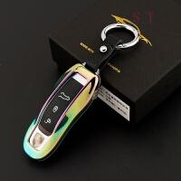 保时捷卡宴金属钥匙壳帕拉梅拉911汽车锌合金金属钥匙包套