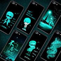 iPhone8手机壳夜光玻璃8p苹果7plus全包防摔八外壳i8潮男女iphone7plus韩国个性