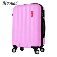磨砂拉杆箱万向轮登机箱20寸男女24寸防划行李箱旅行箱包