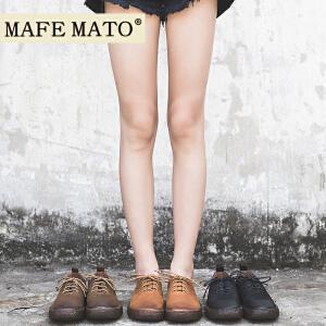 【下单只需要128元】玛菲玛图女鞋手工鞋子女2017新款秋季单鞋女平底学院风系带牛津鞋设计师女鞋3782-18