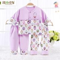 0-1岁刚出生宝宝三件套婴儿衣服纯棉外出服 新生儿棉衣套装春秋季0445