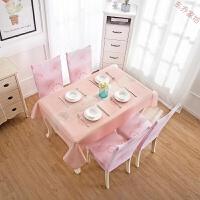 桌布布艺棉麻小清新网红长方形茶几餐桌椅子套罩家用 藕色 蒲公英