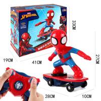 ?蜘蛛侠玩具 遥控滑板车漫威钢铁侠模型抖音同款男孩儿童生日礼物