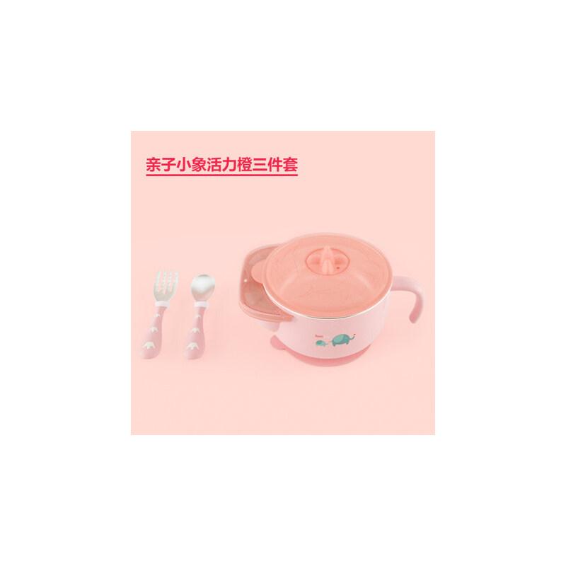 儿童餐具吃饭吸盘碗宝宝注水保温碗不锈钢辅食碗勺套装婴儿