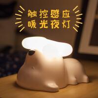 萌味 小夜灯 小狗骨头夜灯USB充电LED床头桌面台灯亮度可调节定时触摸感应小夜灯儿童学生宿舍情人节礼物创意礼品