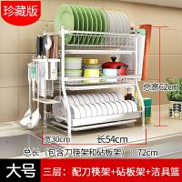 304不锈钢碗架沥水架晾放碗筷碗碟碗盘用品收纳盒厨房置物架3层