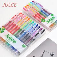 日本进口PILOT百乐果汁笔juice按动彩色简约0.5mm中性笔手账ins金属色套装10EF