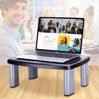 笔记本增高架显示器台式电脑支架托桌面升降增高底座垫高支架 增高架