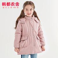 【1件3折270元】韩都衣舍童装2019冬装新款女童韩版儿童加厚中大童ZH10853�D