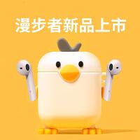 漫步者官方原装正品适用于苹果iphone华为LolliPods小米Xs安卓max手机7华强北三代索尼8plus双耳无线蓝