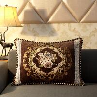 抱枕靠垫沙发家用客厅欧式现代简约不含芯长方形套靠枕套大号