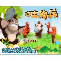 夺宝猴兵猴子旋转偷香蕉金币亲子互动竞技比赛桌面游戏聚会玩具 猴子旋转偷香蕉金币亲子互动玩具 夺宝猴兵桌面游戏玩具