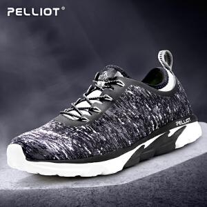 【五一出游特惠】法国PELLIOT户外跑步鞋男女 春夏季越野跑鞋休闲防滑透气徒步鞋