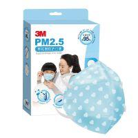 3M儿童口罩防尘防雾霾PM2.5口罩 KN95 颗粒物粉尘头戴式儿童防护口罩 9561
