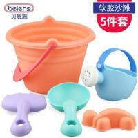 贝恩施儿童沙滩玩具套装玩沙子挖沙漏决明子铲子宝宝洗澡戏水玩具