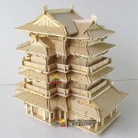 手工制作小房子diy小屋子成人��意房屋玩具拼�b建筑模型屋大�e墅 成人手工制作房子diy模型14�q以上�M�b中��古建筑模型