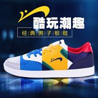 贵人鸟板鞋 新款透气耐磨男板鞋多色时尚百搭男鞋休闲鞋 E58609