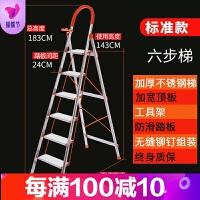 梯子家用折叠梯加厚室内人字梯移动楼梯伸缩梯步梯多功能扶梯品质保证