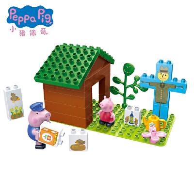 小猪佩奇儿童玩具男女孩减压早教益智2-3-6周岁积木拼装礼物 猪爷爷的稻草人