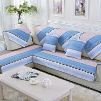 木儿家居 四季沙发垫套装坐垫沙发套罩巾