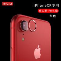 苹果x镜头膜镜头圈xr后摄像头保护圈贴膜iPhonexs镜头圈苹果xsmax配件全包钢化膜6D玻璃膜