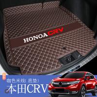 2019款东风本田CRV后备箱垫全包围专用17-19 新crv混动汽车尾箱垫
