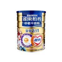 【中粮我买】雀巢健心中老年奶粉金装2合1配方(罐装800g)