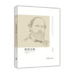 黎曼全集(第一卷)