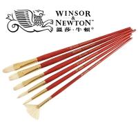 温莎牛顿猪毛扇形油画画笔红色长杆平头圆头水彩水粉丙烯画笔