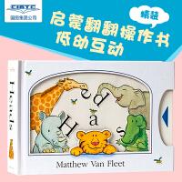 现货 英文原版 Heads(趣味启蒙认知系列)启蒙翻翻书 精装 纽约时报 童书 Van Fleet 2-6岁适用