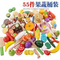 儿童木制磁性切水果玩具宝宝蔬菜水果蛋糕切切乐过家家玩具