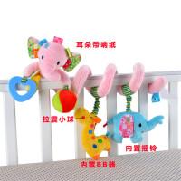 ?新生儿床铃床挂饰 婴儿推车挂件宝宝车夹玩具0-1岁 摇铃音乐床铃?
