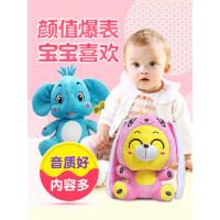 麦迪熊婴儿0-3岁宝宝早教机故事机毛绒玩具可充电6儿童音乐播放器
