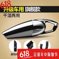 车用大功率静音车内小型无线风王120w车载吸尘器四合一充电式便携SN5290