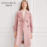 【参考到手价:480元】阿尔巴卡大衣女时尚西装领韩版迪赛尼斯冬新款双面呢羊毛毛呢外套